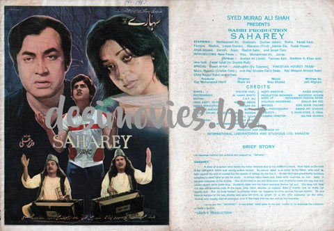 Saharey  (1982) Original Booklet