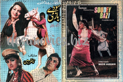 Sauday Bazi (1985) Original Booklet