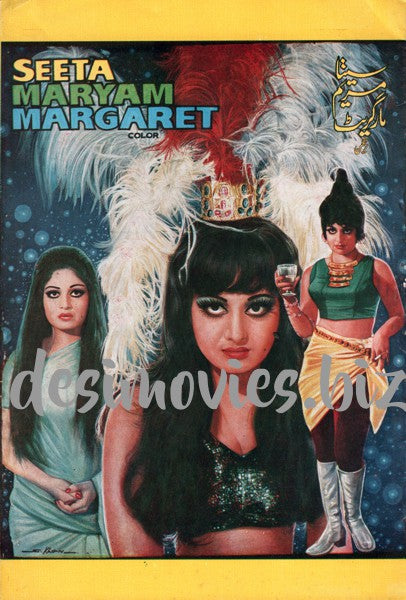 Seeta Maryam Margaret (1978) - Booklet