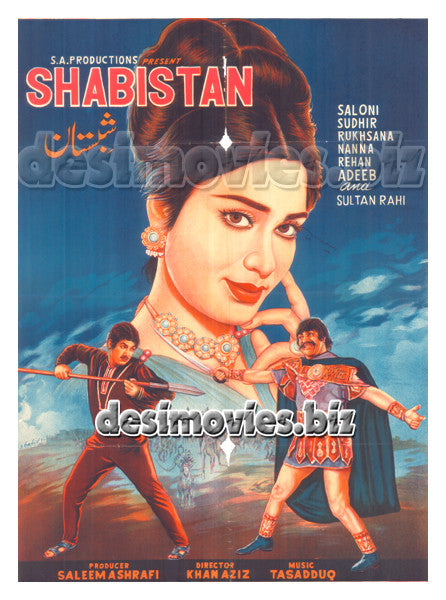 Shabistasn (1969) Lollywood Original Poster