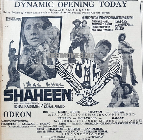 Shaheen (1977) Press Advert - Karachi 1977