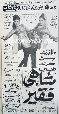 Shahi Faqir (1969) Press Ad