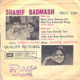 Shareef Badmash (1975)