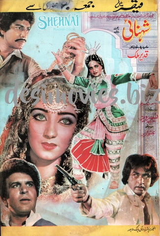 Shehnai (1986) Original Booklet