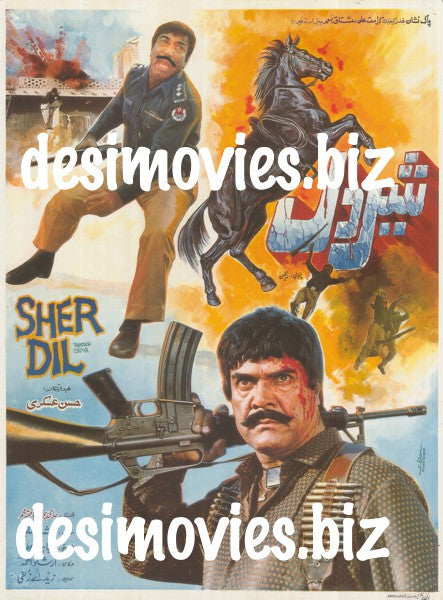Sher Dil (1990)