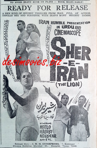 Sher-e-Iran AKA The Lion (1970) Press Ad