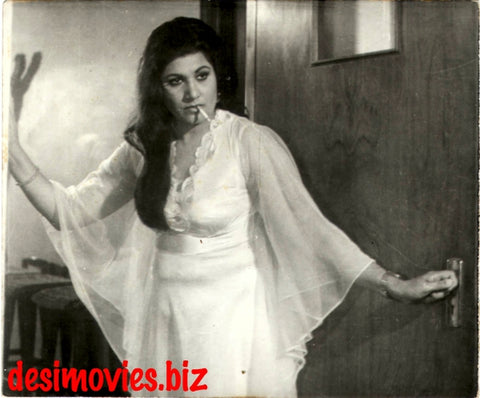 Bigree Naslain (1983) Bahar Begum stars as Sister Honey