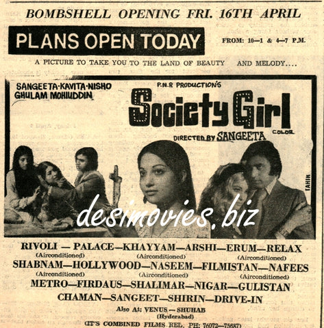 Society Girl (1976) Press Advert - Plans Open Today!