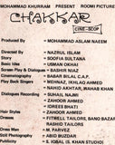 Chakkar (1988) Original Booklet