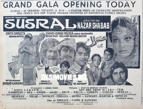Susral (1977) Press Advert - Karachi 1977