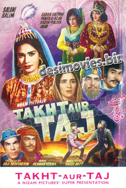 Takht aur Taj (1970) Lollywood Original Booklet