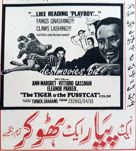 The Tiger and the Pussycat (1967) Press Ad, Karachi