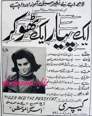Tiger and the Pussycat (1967) Press Ad, Karachi