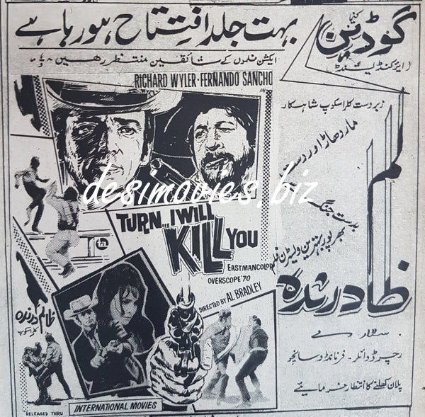 Turn I Will Kill You AKA Zalim Darinda (1967) Press Ad, Karachi