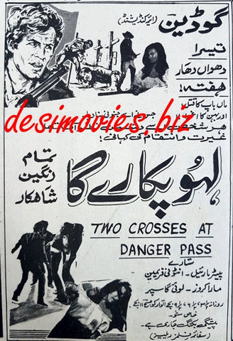 Two Crosses at Danger Pass (1967) Press Ad