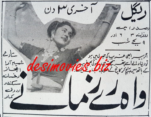 Wah Re Zamane (1958) Press Ad