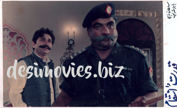 Qudrat Da Inteqam (1990) Movie Still
