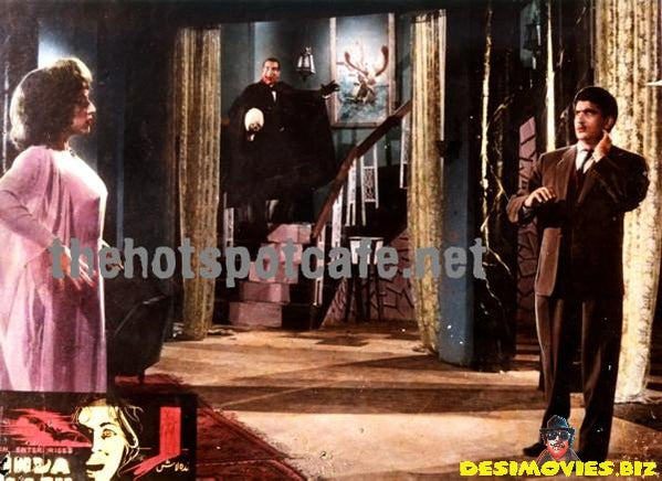 Zinda Laash AKA Dracula in Pakistan AKA The Living Corpse (1967) - Lobby Card