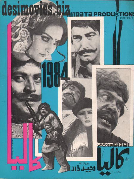Kaalia (1984)  Lollywood Original Booklet