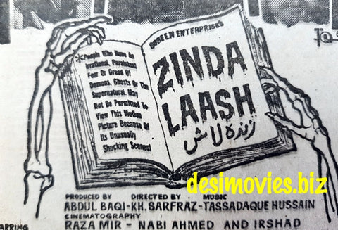 Zinda Laash (1967) Press Ad - Karachi 1967