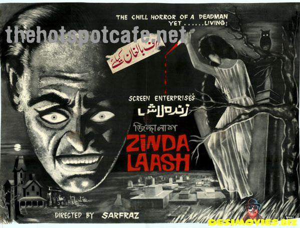 Zinda Laash (The Living Corpse) (1967) Quad poster