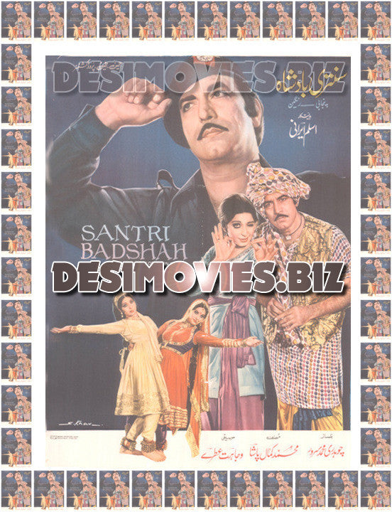 Santari Badshah (1978) Lollywood Original Poster