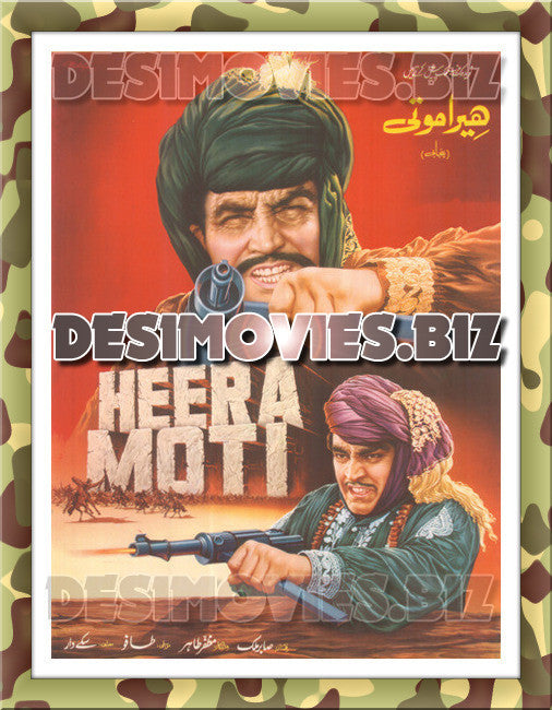 Heera Moti (1972) Lollywood Original Poster A