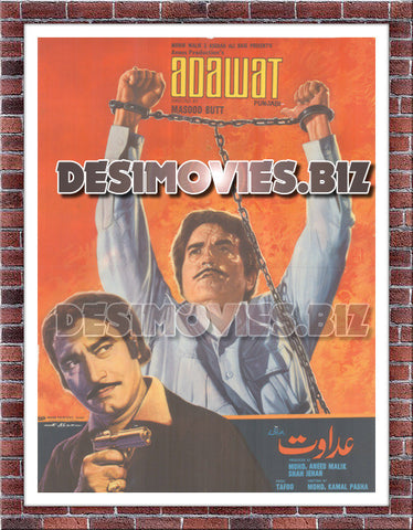 Adawat (1979)  Lollywood Original Poster