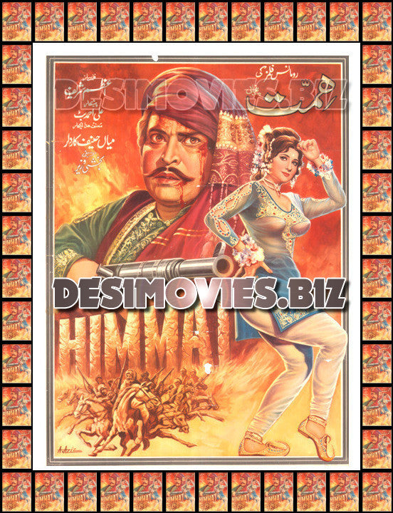 Himmat (1977) Lollywood Original Poster