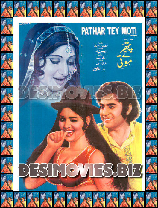 Patthar Te Moti (1976) Lollywood Original Poster