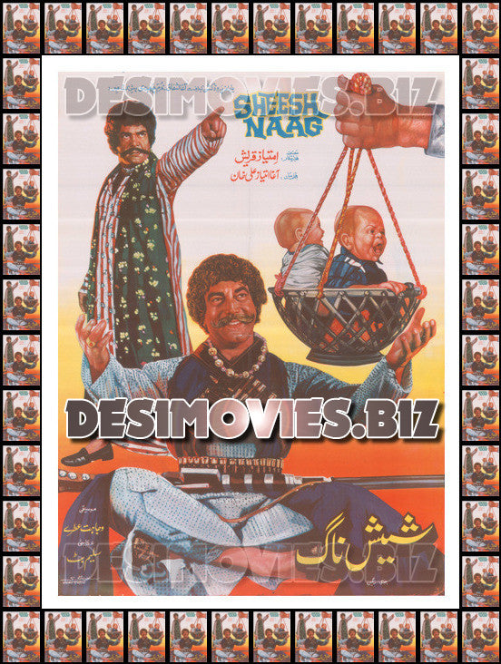 Shesh Naag (1985) Lollywood Original Poster