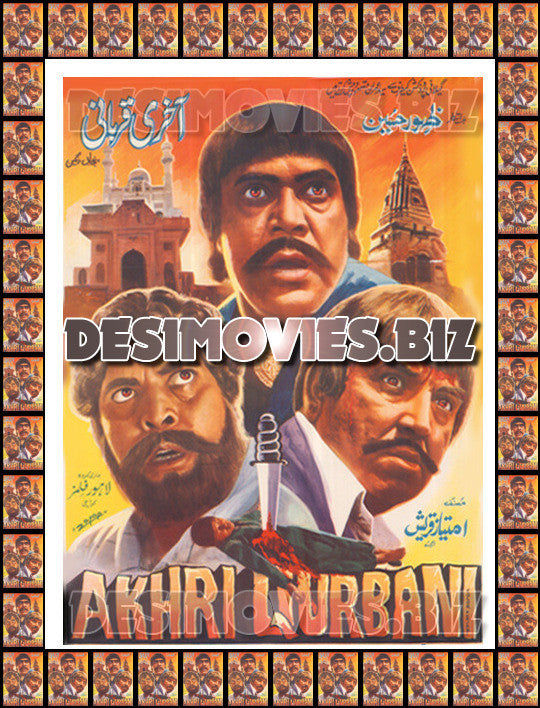 Akhri Qurbani (1981) Lollywood Original Poster