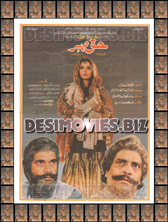 Haq Mehr (1985) Lollywood Original Poster