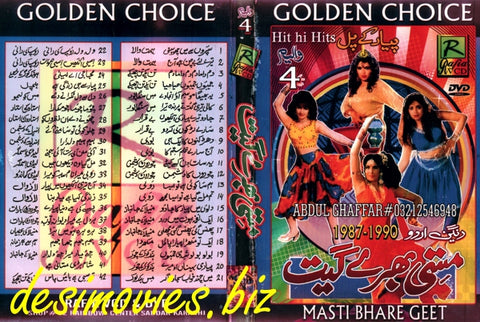 Masti Bhare Geet  -  Mp4 (640 x 480) 42 songs