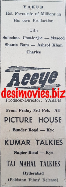 Aeeye (1949) Press Advert