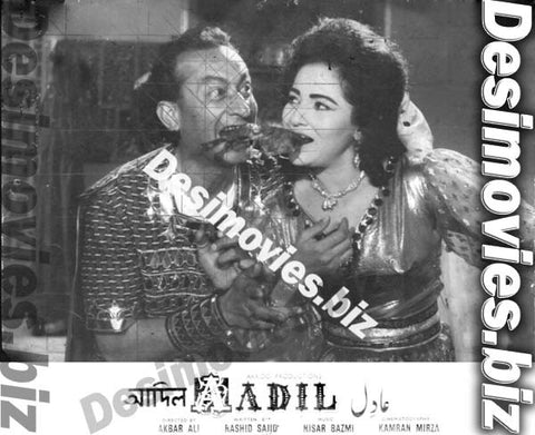 Aadil (1966) Lobby Card Still