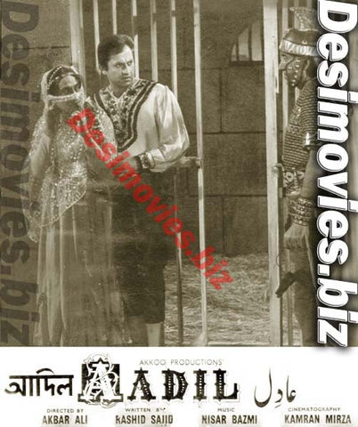 AADIL(1966) Lobby Card Still