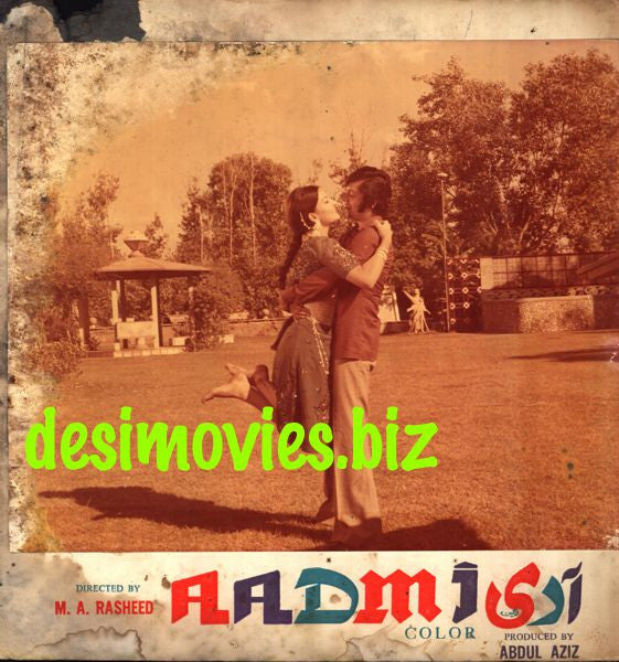 Aadmi (1978) Lobby Card Still