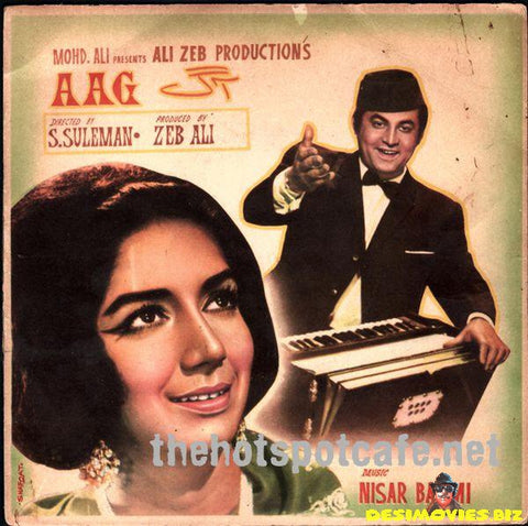 Aag (1967) - 45 Cover