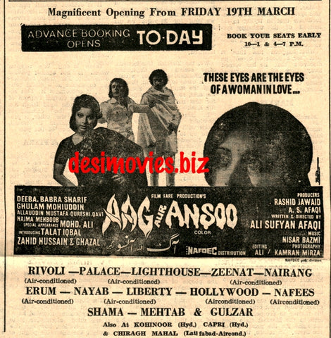 Aag aur Aansoo (1976) Press Ad - Karachi 1976