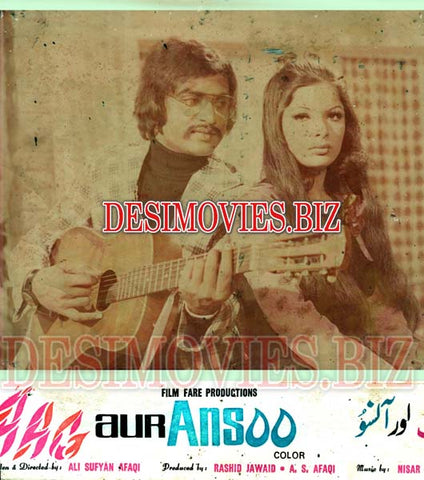 Aag aur Ansoo (1976) Lollywood Lobby Card Still