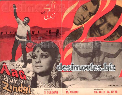 Aag aur Zindagi (1978)  Original Booklet & Full Page Advert