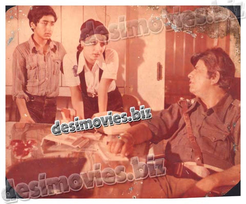 Aag (1979) Lollywood Lobby Card Still