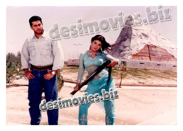 Aag ka Darya (2000) Lollywood Lobby Card Still