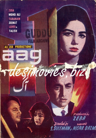 Aag (1967) Lollywood Original Booklet