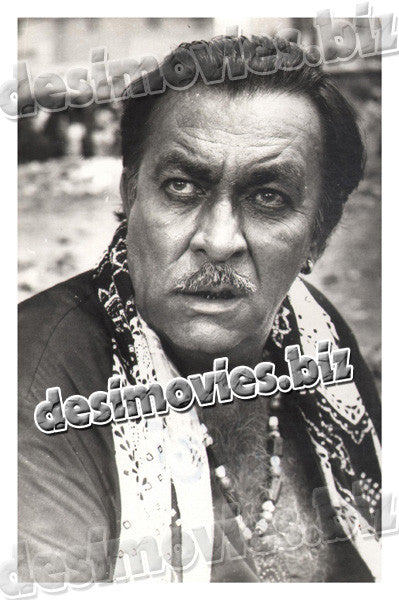 Aaj Ka Daur (1992) Lollywood Lobby Card Still