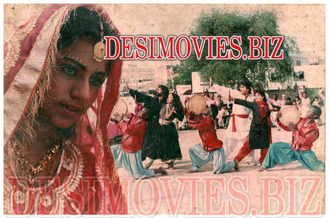 Aaj Ka Daur (1992) Lollywood Lobby Card Still 4
