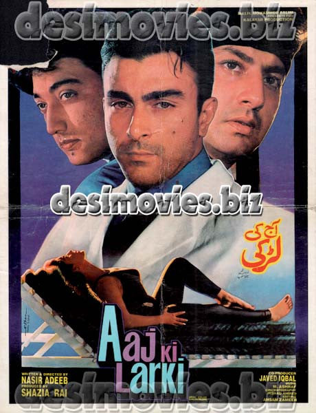 Aaj ki Larki (2001) Lollywood Original Booklet