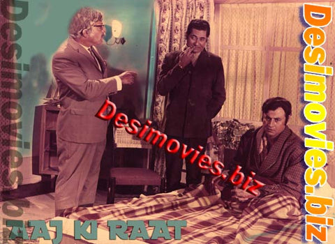 AAJ KI RAAT (1983) Lobby Card Still