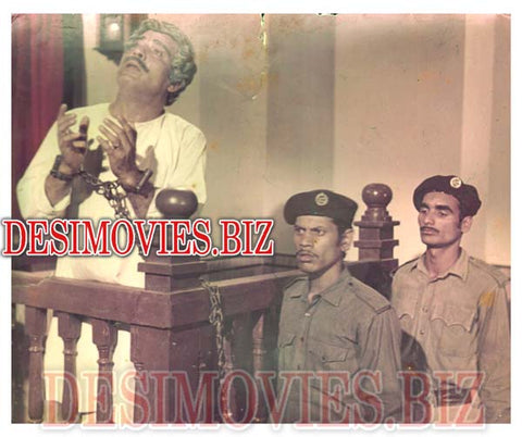 Aaj Ki Raat (1983) Lobby Card Still 2